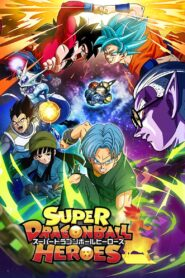 Super Dragon Ball Heroes Online